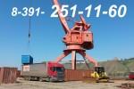 Перевозка грузов по Енисею. Доставка грузов в Норильск, Дудинку.