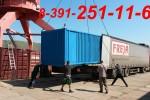 Перевозка грузов по Енисею. Доставка грузов из Норильска, Дудинки.