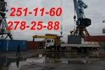 Доставка грузов из Норильска, Дудинки.Речные перевозка грузов по Енисею.